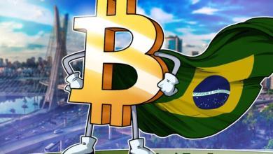 صورة بورصة الأسهم البرازيلية توافق على اثنين من صناديق الاستثمار المتداولة في أمريكا اللاتينية