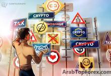 صورة تركيا تحظر مدفوعات العملات المشفرة