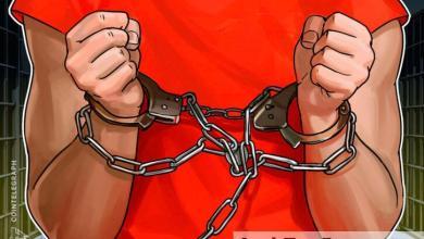 صورة اعتقال أربعة أفراد بعد إغلاق بورصة فيبيت كوين التركية أبوابها