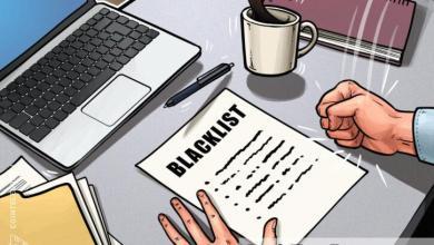 صورة إتش إس بي سي يُدرج أسهم مايكروستراتيجي في القائمة السوداء لاستثمارها في بيتكوين