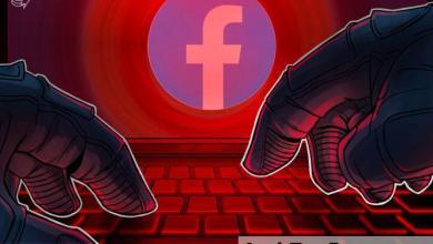 صورة تسريب بيانات نصف مليار شخص على فيسبوك