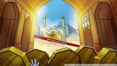 صورة إيران تحاول حظر العملات المشفرة المعدّنة في الخارج للمدفوعات