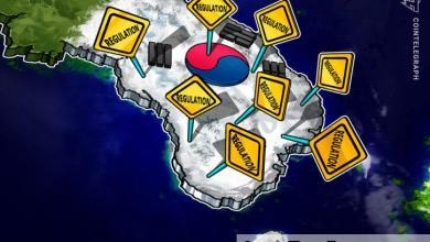 صورة اللوائح تدفع البورصات الكورية إلى إزالة العملات، مع التحذير من العملات عالية المخاطر