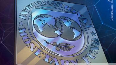 صورة صندوق النقد الدولي يخطط للقاء رئيس السلفادور، ومن المحتمل أن يناقش التحرك لاعتماد بيتكوين