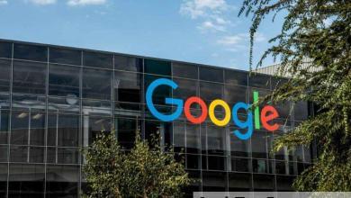 صورة تم بيع ما يعادل مليار دولار من أسهم جوجل من قبل مؤسسيها !