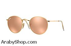 نظارات برادا (30)