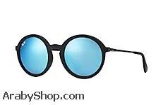 نظارات برادا (39)
