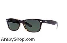نظارات برادا (7)