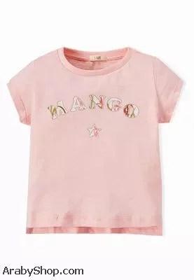 ملابس أطفال بنات (39)