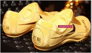 5- Gold Runners - Price $24,000