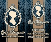 Rene-Honeyman-BusinessCard-Blue