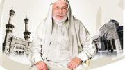 الشيخ علي الطنطاوي - السعادة