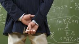 حقوق المعلّمين
