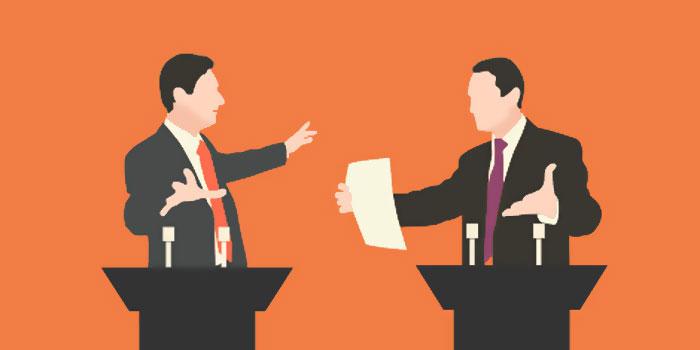 أدب المناظرة