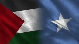 الصومال واستحالة التطبيع مع إسرائيل