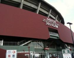 【駐車場】Mazda Zoom-Zoom スタジアム広島(マツダスタジアム)周辺の駐車場ガイド