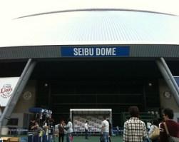 【座席表】西武ドーム