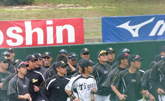【離脱者状況】2014阪神タイガース春季キャンプ@宜野座