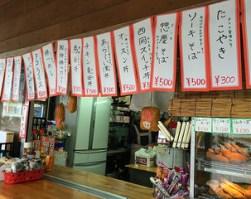 【レポート】2014阪神タイガース春季キャンプ@宜野座 2/3