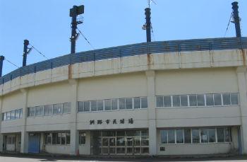 【座席表】釧路市民球場
