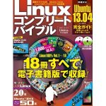 linuxbookcover