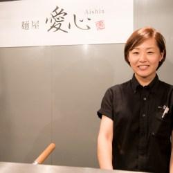 荒川ラーメン紀行Z 麺屋 愛心 TOKYO 町屋店