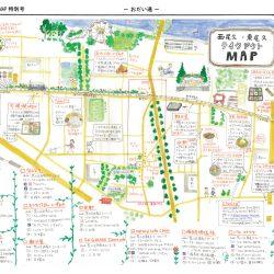 見てるだけでお散歩気分!西尾久・東尾久に手書きのテイクアウトマップ