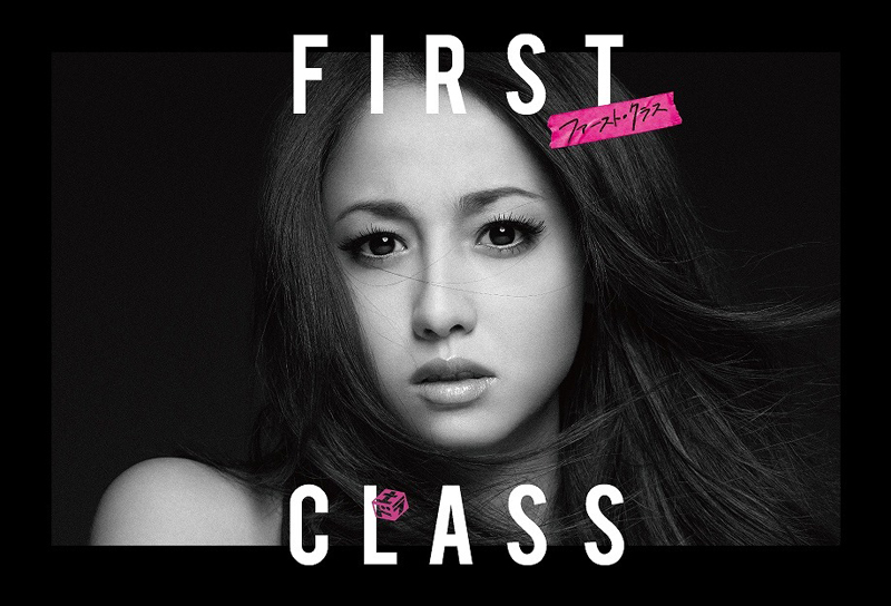 'First Class' starring Erika Sawajiri returns for second season