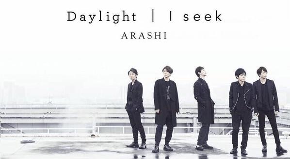 "Arashi asks ""Are You Happy?"" in new album"