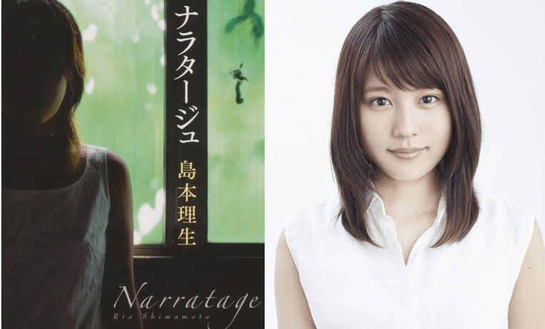 "Jun Matsumoto and Kasumi Arimura to tackle a ""beautiful bed scene"" in ""Narratage"" movie"