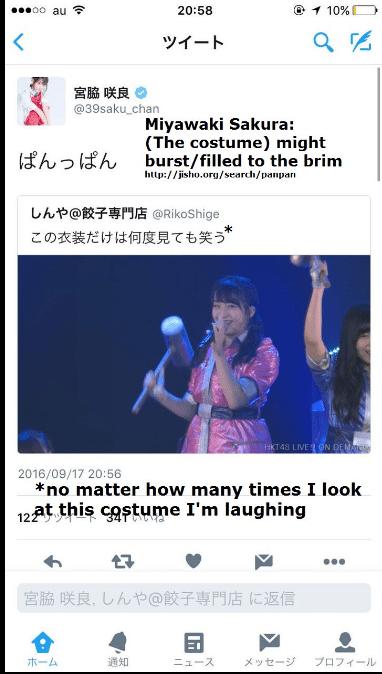sakura_tweet1
