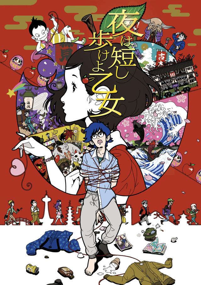 Arukeyo-Poster