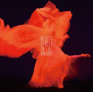 DANCER IN THE HANABIRA-Cover