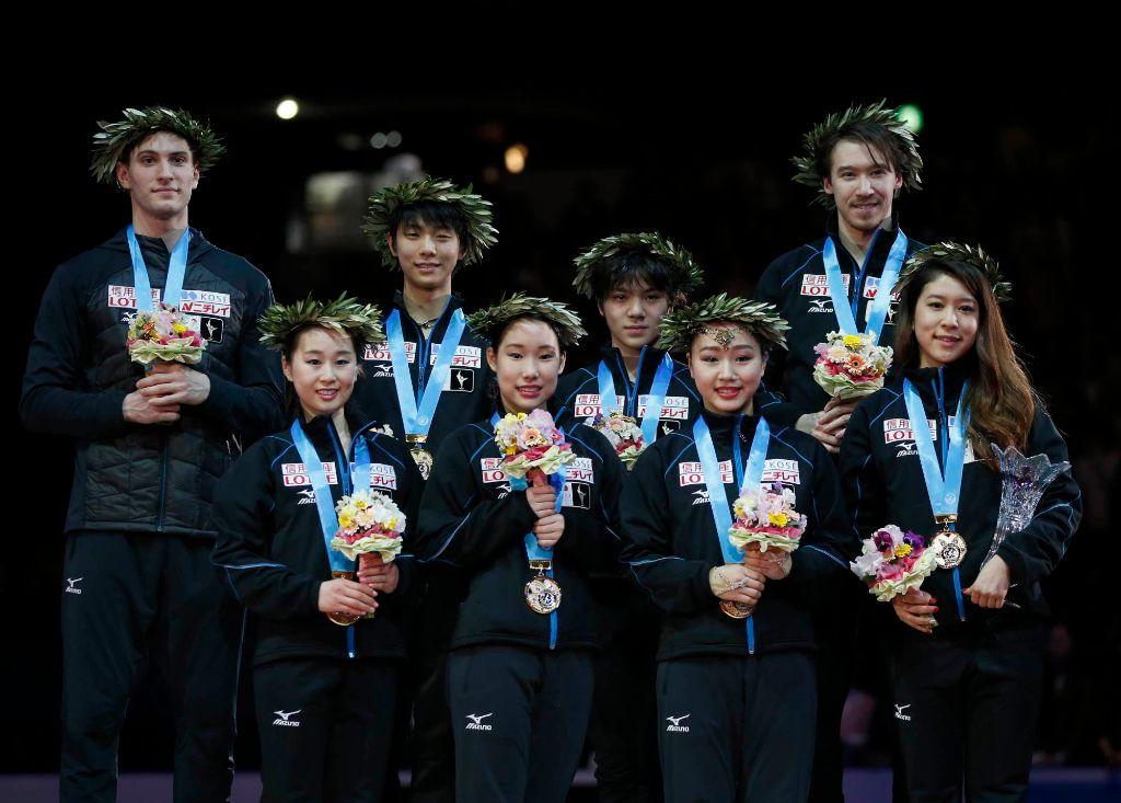 Japan Wins World Team Trophy