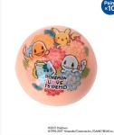 pokemonlipbalm20