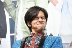 DISH Sakana, Gyo, GYO de funfun 4