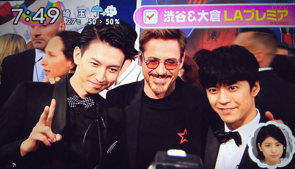 "Kanjani8's Shibutani Subaru & Ohkura Tadayoshi attends ""Spider-Man: Homecoming"" LA Premiere"