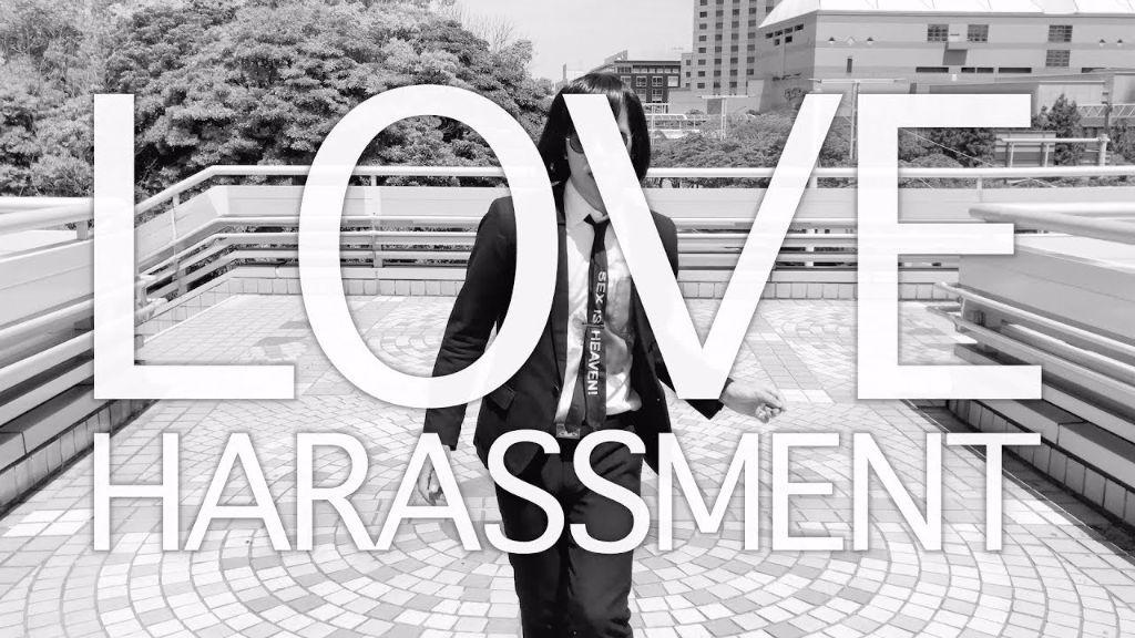 """URBANGARDE Frontman Temma Matsunaga Strips and Struts in """"Love Harassment"""" MV"""