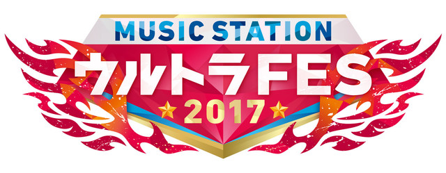 Arashi, Hey! Say! JUMP, NEWS, and More to Perform on MUSIC STATION ULTRA FES 2017