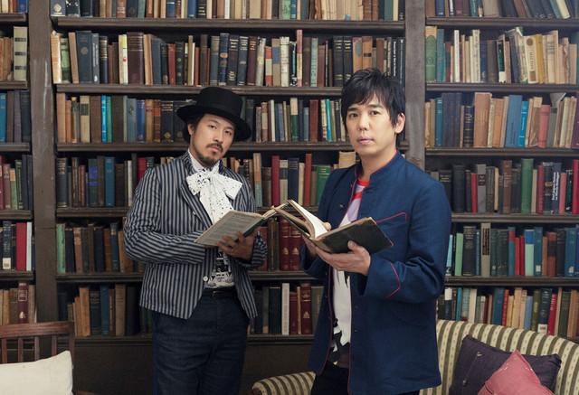"Sukima Switch build to a crescendo in their PV for ""Mr. Kite"""