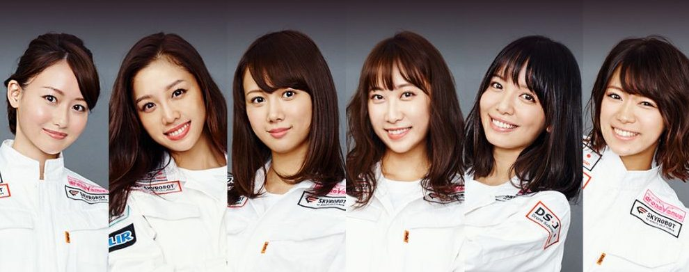 Meet Drone Venus, a new idol group promoting – yes, drones