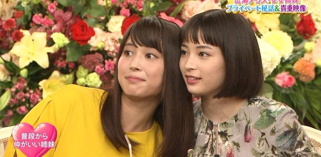 Alice & Suzu Hirose's brother involved in drunk driving arrest, apologize on his behalf