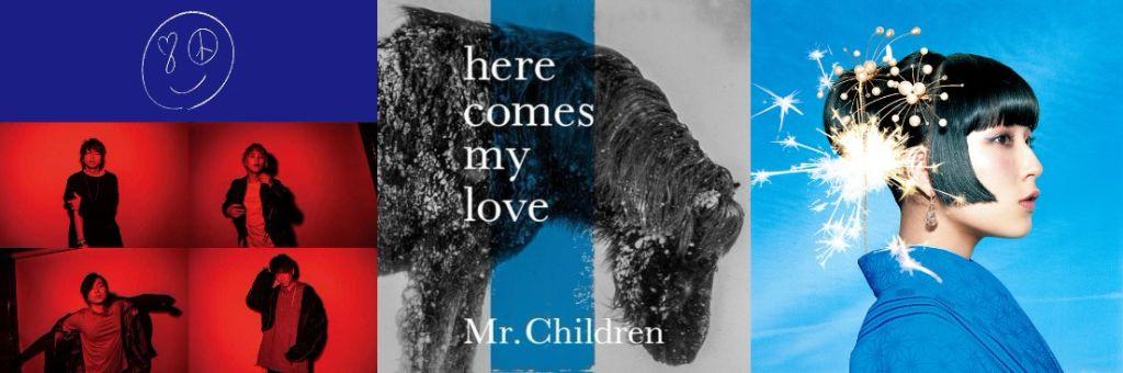 #1 Song Review: Week of 1/15 – 1/21 (NEWS v. Mr.Children v. DAOKO x Yonezu Kenshi)