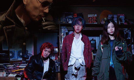 The artists featuring in 'Saraba Seijaku' revealed