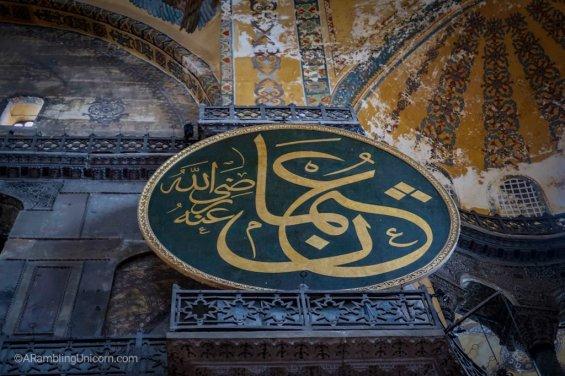 Hagia Sophia - Islamic Symbol on Display