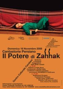 Il Potere Di Zahhak 2008