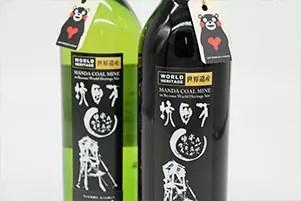 arao_wine
