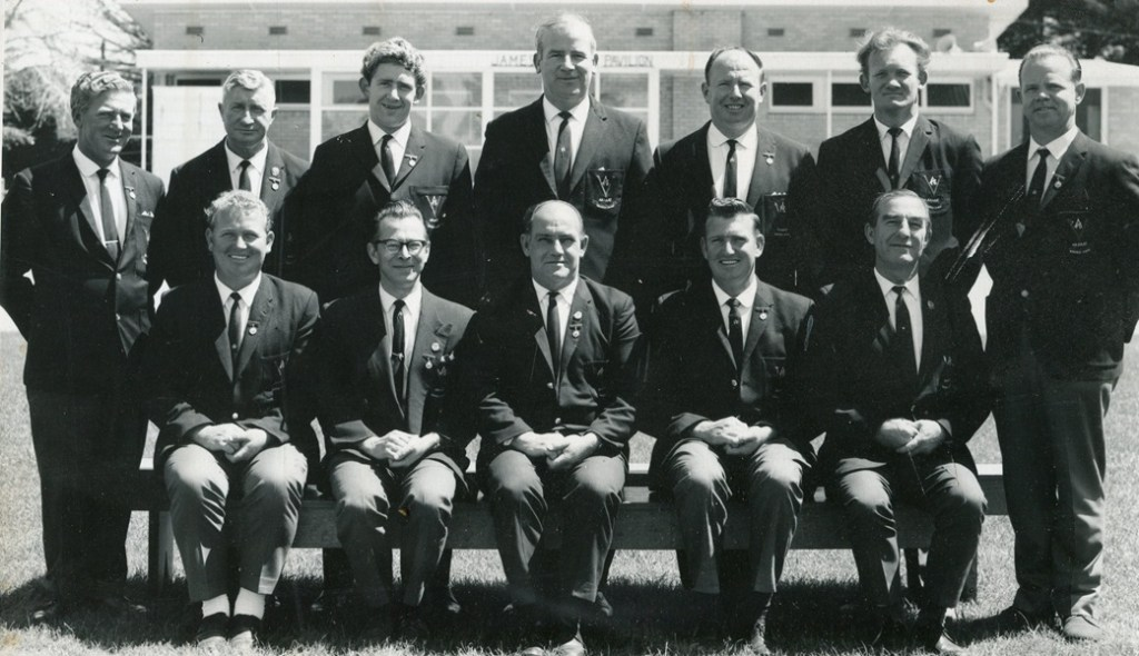Ararat Football Club 1968 Committee