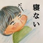 川崎病記録17