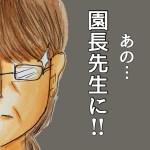 川崎病記録22